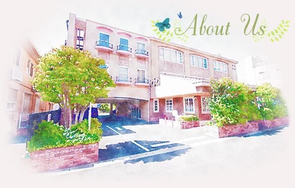北九州市門司区の、いわさ産婦人科の外観イメージ