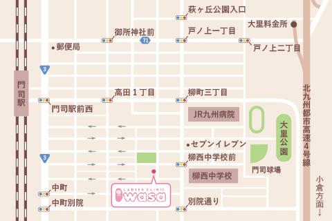 福岡県北九州市門司区の産婦人科「いわさクリニック」の周辺マップ