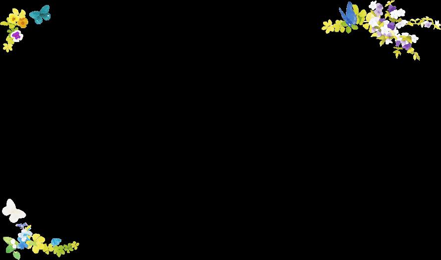 産婦人科「いわさクリニック」オブジェ画像